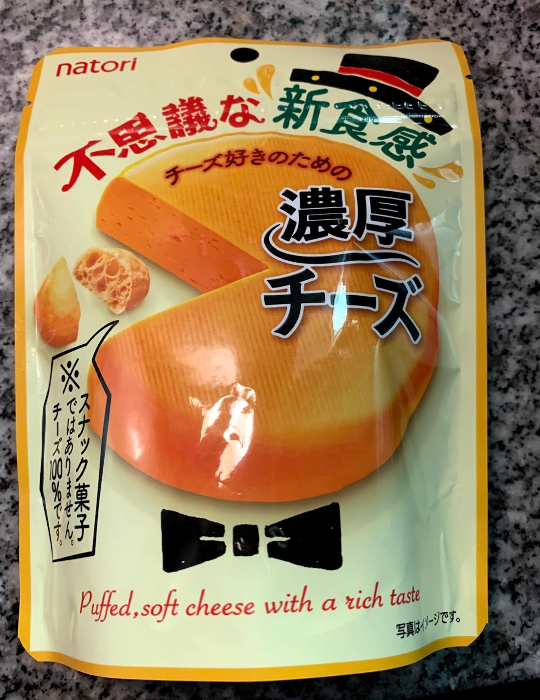 チーズ 妊婦